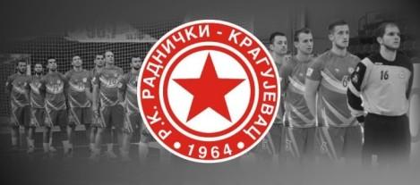 radnicki_kg