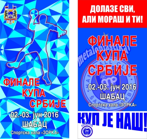 Kup Srbije Sabac 2016 - 2