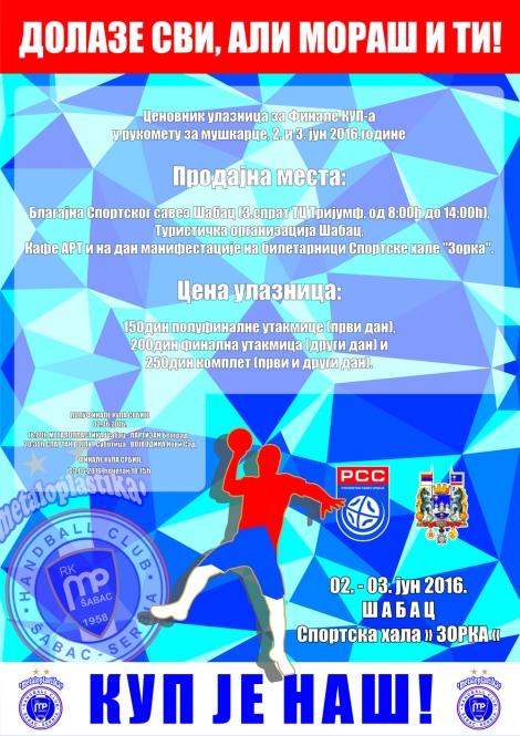 Kup Srbije Sabac 2016 - 3