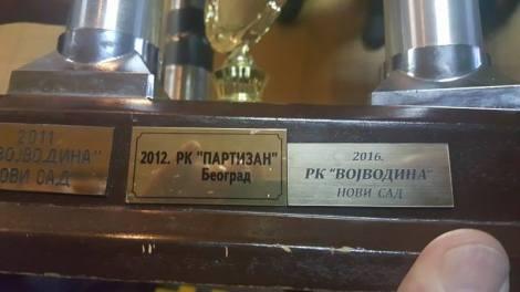 Kup pobednik za 2016 Vojvodina 1