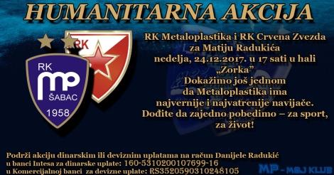 Humanitarna utakmica: Metaloplastika i Zvezda za Matiju Radukića 24.12.2017. 1200